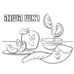 דפי צביעה ראש השנה תפוח בדבש ושופר