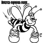 ראש השנה לצביעה דבש