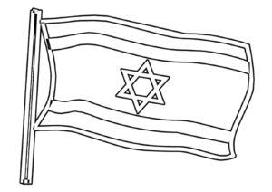 דגל ישראל לצביעה